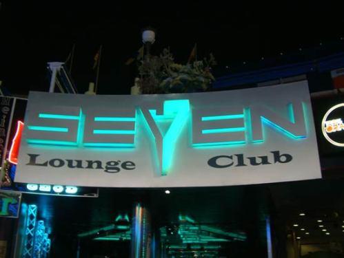 seven lounge club